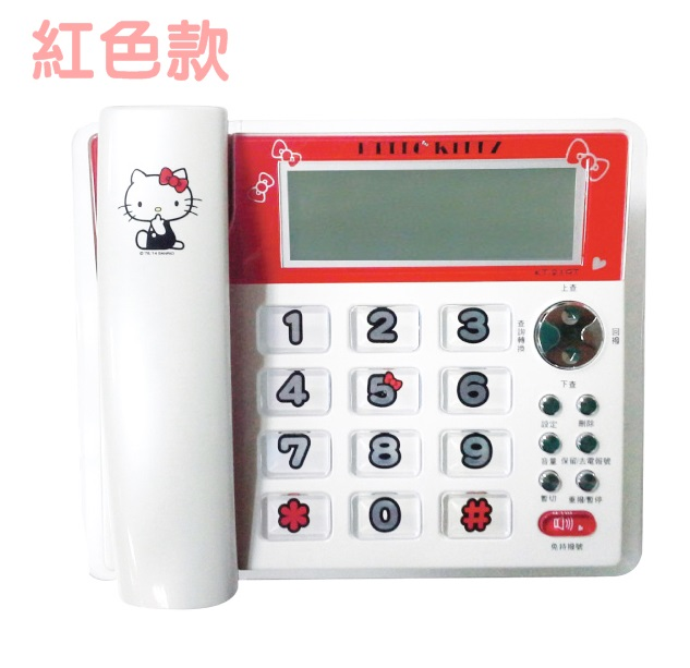 凱蒂貓Hello Kitty_家庭電器_Hello Kitty-彩虹有線電話-紅