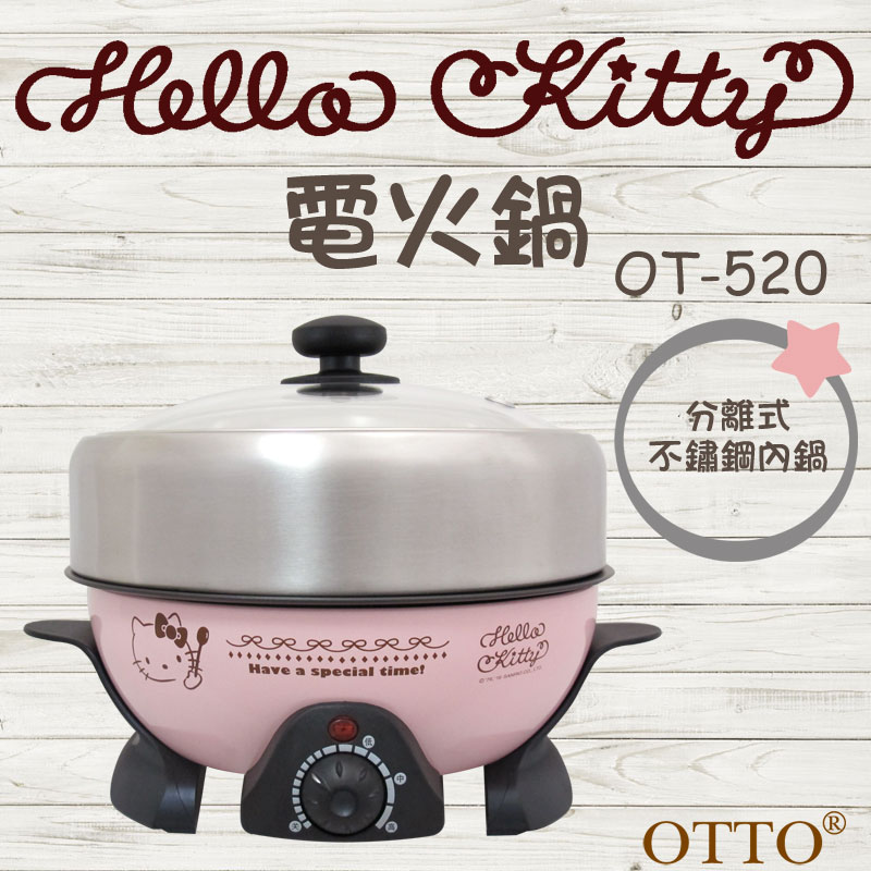 凱蒂貓Hello Kitty_家庭電器_Hello Kitty-電火鍋-KT湯匙粉