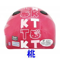 凱蒂貓Hello Kitty_機車百貨_Hello Kitty-KT雪帽