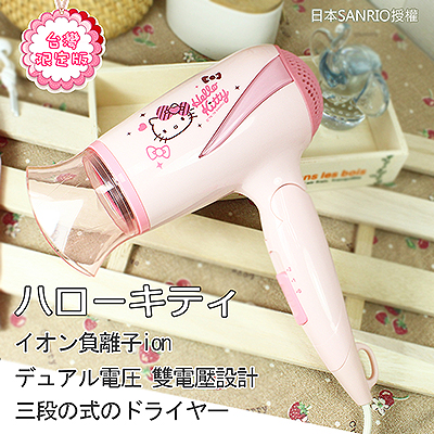 凱蒂貓Hello Kitty_家庭電器_Hello Kitty-KT負離子吹風機粉